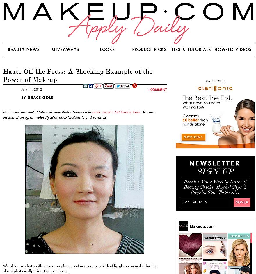 MakeupdotcomScreenshot